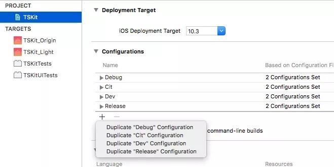 iOS 项目多环境与多 target 的配置