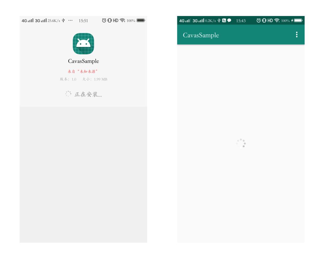 Android开发仿vivo灰点旋转Loading