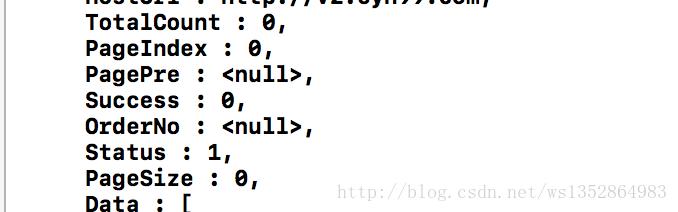 iOS 对象为空的判断(nil、null)
