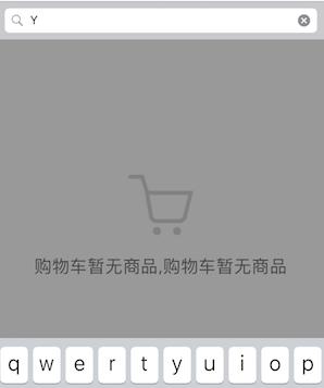 iOS UISearchBar分类添加maskView属性