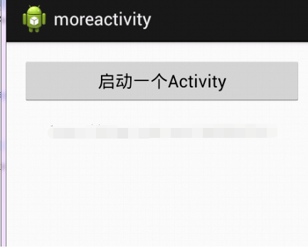 Android开发Activity组件