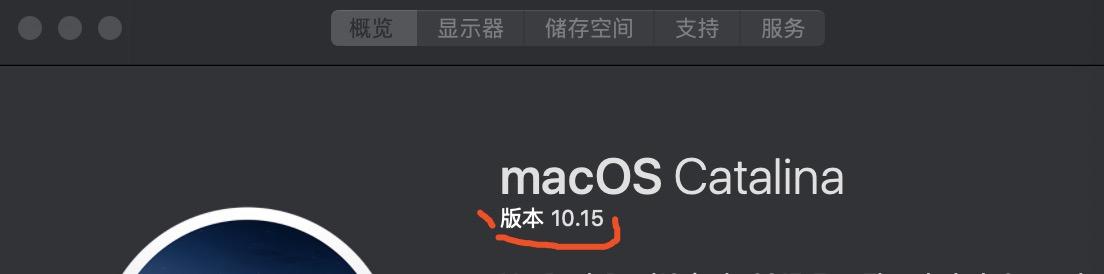 """关于MAC安装包损坏,打不开""""XXX"""",因为它来自身份不明的开发者处理!"""