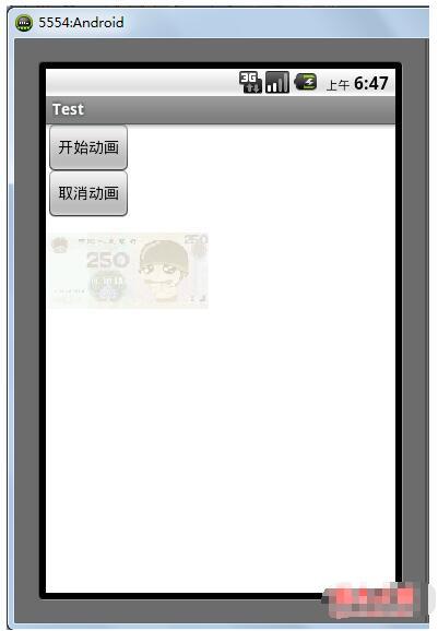 Android 动画之AlphaAnimation操作实现