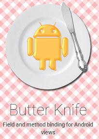 android ButterKnife的简单使用