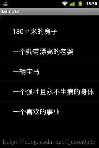 android之ArrayAdapter的重写