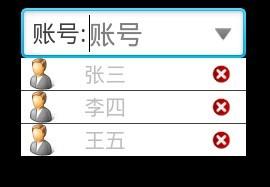 android 实现仿QQ登录可编辑下拉菜单