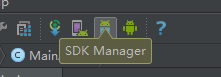 Android Studio 解决The SDK platform-tools is too old问题