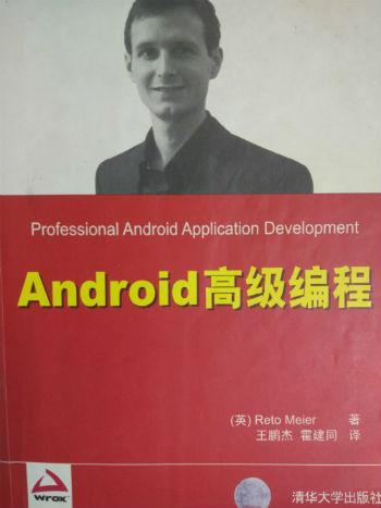 Android Studio新功能解析,你真的了解Instant Run吗?