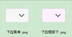 android Spinner背景、字体颜色