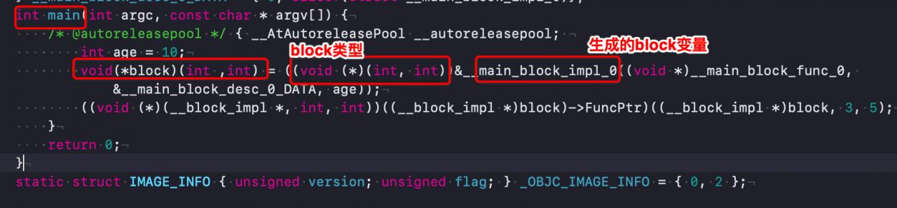 iOS底层原理总结探寻block本质(一)