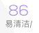 iOS UILabel关键字标红和改变字体效果