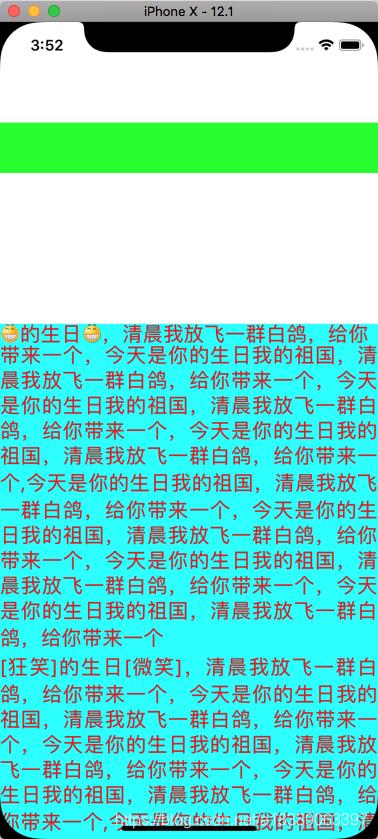iOS YYText实现图文混排静态图和动态图同时显示