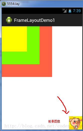Android之FrameLayout(帧布局)