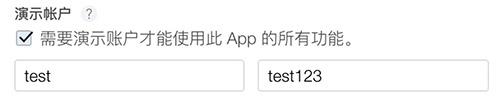 提交AppStore审核踩过的坑