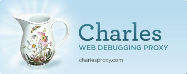 Charles 青花瓷抓包使用教程