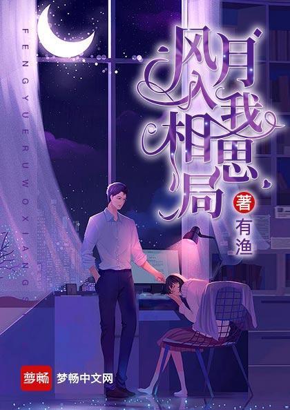 姜以沫厉景笙全文免费阅读_姜以沫厉景笙小说最新章节在线阅读