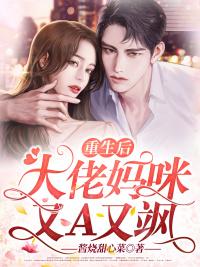 南宫夜叶凤绾小说《特工狂妃:傲娇王爷虐渣》已完结小说完整版在线阅读