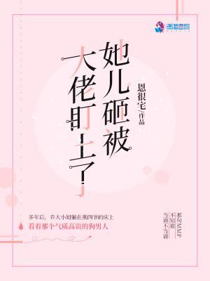 (乔菁池沐沐)乔菁 池沐沐的小说免费阅读_乔菁池沐沐的小说免费阅读全文
