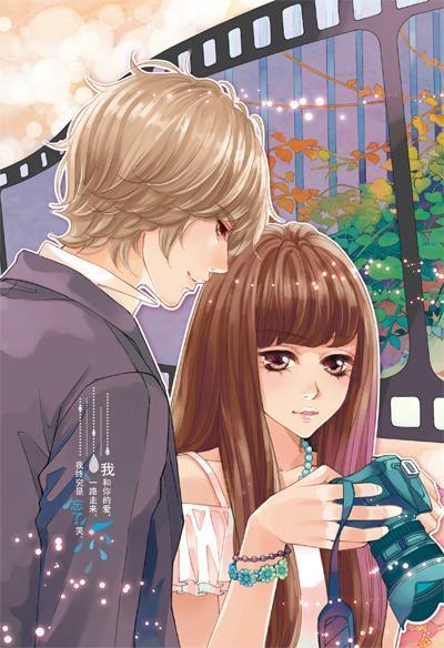 主角叫苏辰,林婉雪的小说《五个校花女神堵门叫我爸!》全文免费阅读