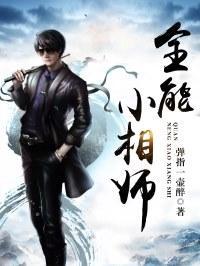 《全能小相师》最新章节 主角是秦海,何寡妇全文免费阅读