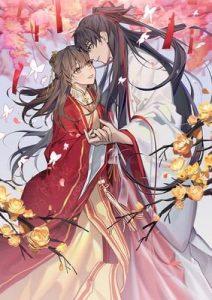 《厉王的替嫁王妃》沈朝阳沈芸柔,朝阳厉王的小说免费阅读全文