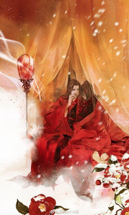 主角叫应熙漠昀的小说《亡国公主》免费全文免费阅读