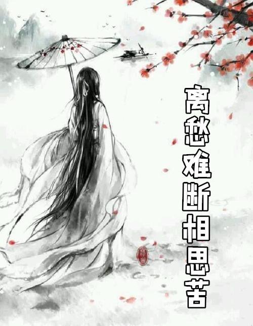 林清婉陆九渊的抖音小说《九爷独宠小甜妻》最新章节在线阅读