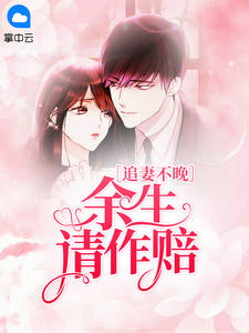 《三年的婚姻形同陌路》小说_乔佳音夜凌琛免费阅读