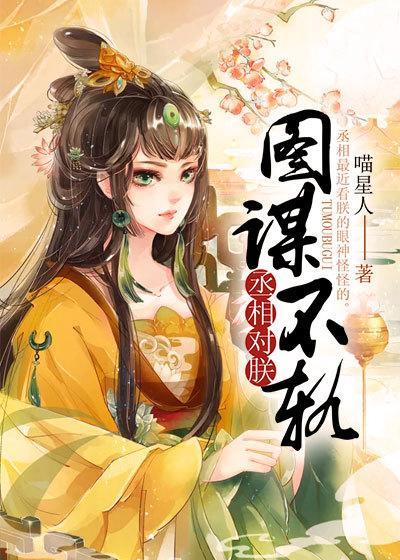 《云宋容洵》小说最新章_丞相对朕图谋不轨全文免费阅读