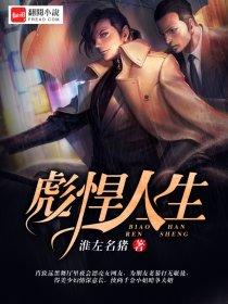 《一路青云》肖致远白倩梅小说免费阅读,《盛世传奇》小说全文最新章节