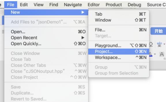iOS开发创建Framework包