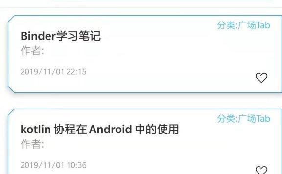 Android开发MVVM:基于AAC架构玩安卓客户端(Databinding+LiveData+ViewModel+Coroutines+Repository),(上)