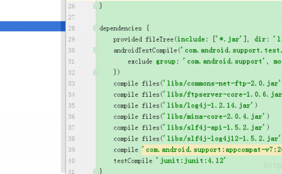 Android开发快速搭建FTP服务器的方法