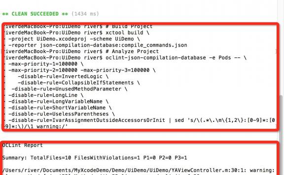 iOS项目的静态代码扫描之OClint使用