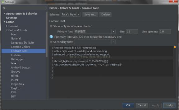 android studio 设置控制台字体大小
