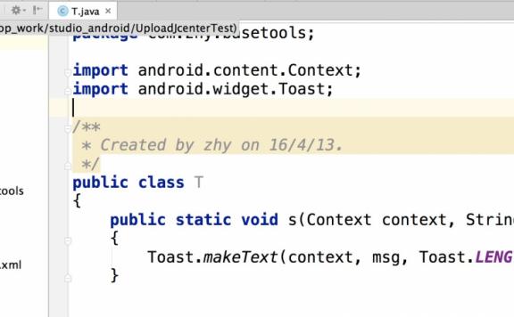 Android 快速发布开源项目到jcenter