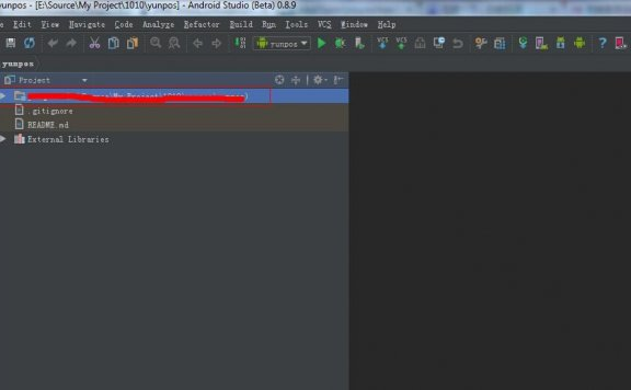 Android Studio如何import module(针对非gradle)