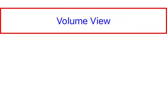 iOS 音量调节视图MPVolumeView的使用