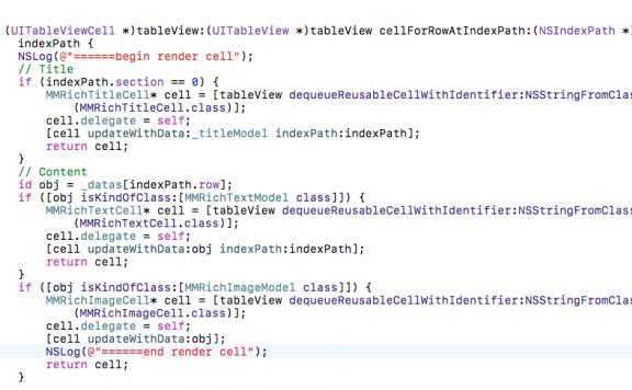 iOS使用Instruments分析和优化CPU性能问题
