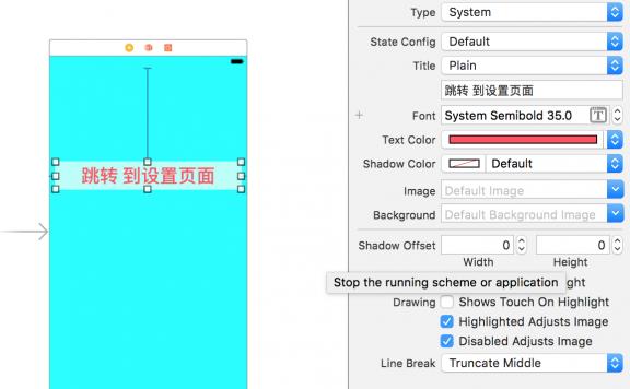 iOS开发APP跳转及iOS10跳转在设置页面