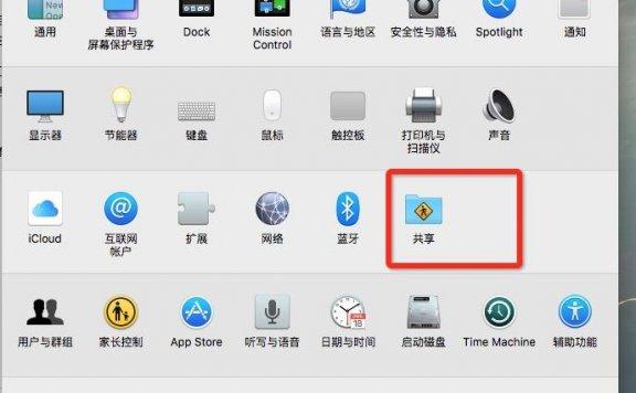 iOS APP 支持IPv6-only的注意事项及兼容性考虑