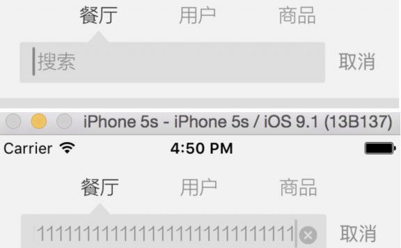 iOS UITextField的光标起始位置改变实现