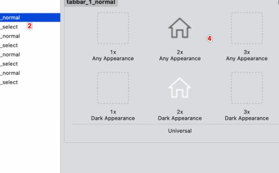 iOS13暗黑模式修改TabBarItem图标