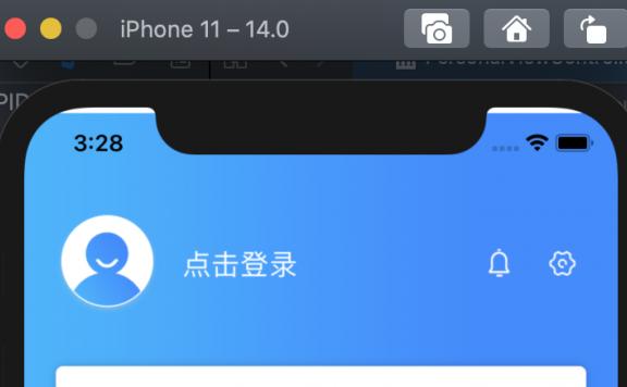 iOS14 StatusBar高度变为48