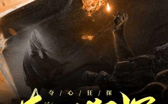 《夺心狂探》最新章节 主角是仇允,仇强全文免费阅读