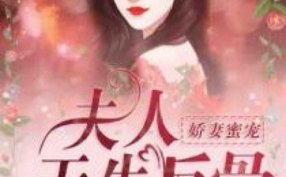 姜澜傅沉电竞小说,傅沉姜澜抖音小说全文免费阅读