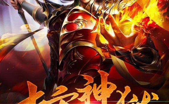 《十方神狱》最新章节 主角是云泽全文免费阅读