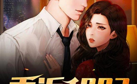 《重返1983》最新章节 主角是刘德秋,刘淳全文免费阅读