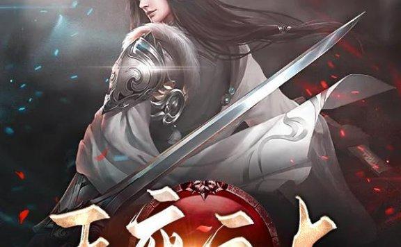 《王座之上》最新章节 主角是秦临,刘祖安全文免费阅读