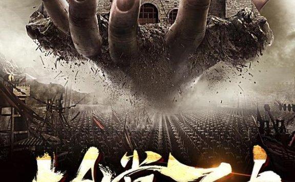 《执掌万古》最新章节 主角是刘蝉,刘蟾全文免费阅读